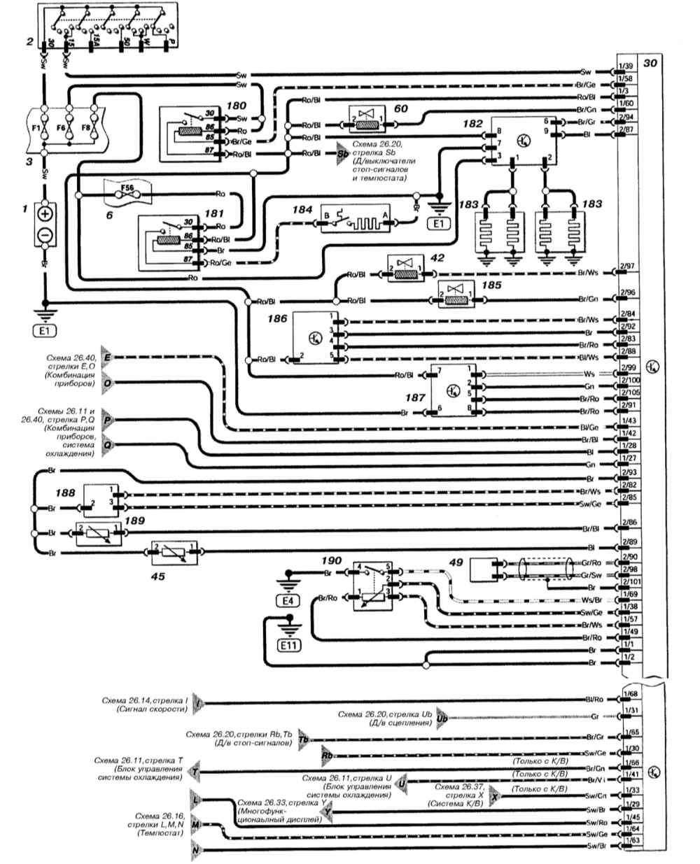 Инструкция По Ремонту Электрики Системы Охлаждения Опель