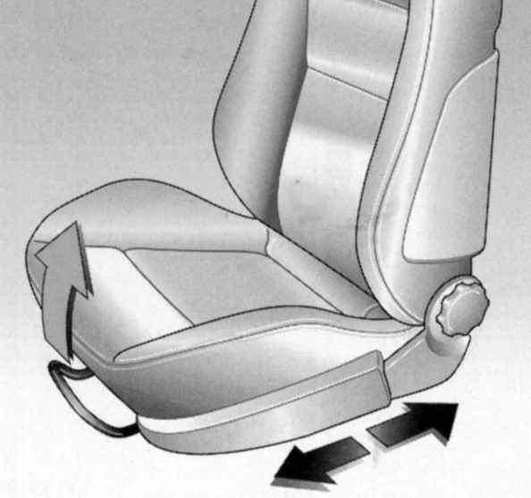 Отрегулируйте высоту сиденья с
