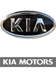 Руководство по ремонту и эксплуатации, инструкции пользователя для автомобилей Kia читать онлайн, скачать бесплатно