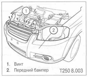 chevrolet aveo tc58u инструкция по эксплуатации