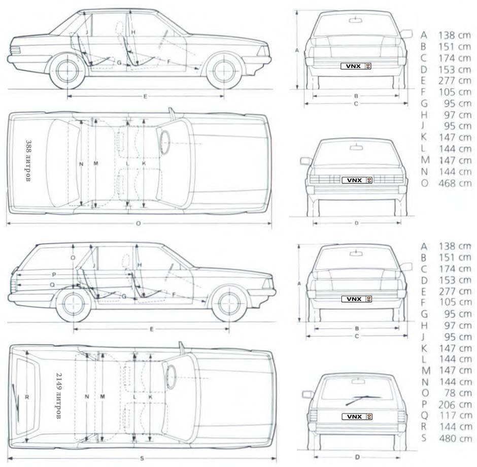 схема работы гидроусилителя тормозов форд скорпио
