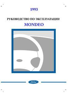 Инструкция По Эксплуатации Ford E 350 2008