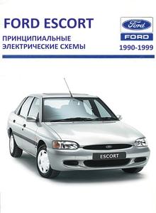 руководство по эксплуатации форд эскорт 1993