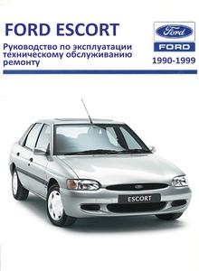 форд эскорт 1.4 руководство по ремонту