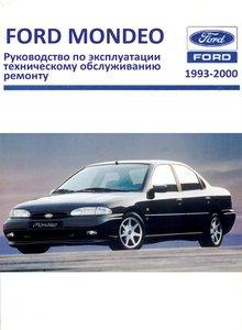 ford fusion руководство по эксплуатации техническому обслуживанию и ремонту