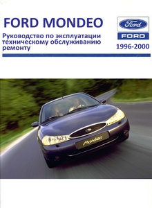 Инструкция По Эксплуатации Форд Мондео 3 - фото 10