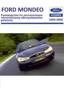скачать инструкцию по эксплуатации форд мондео-4 2007 года