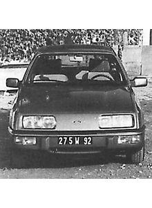 форд сиерра 2.3 дизель руководство по ремонту