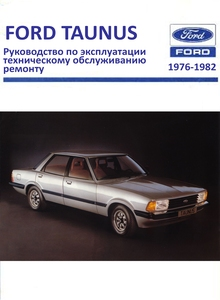 со-71а инструкция 1986 года