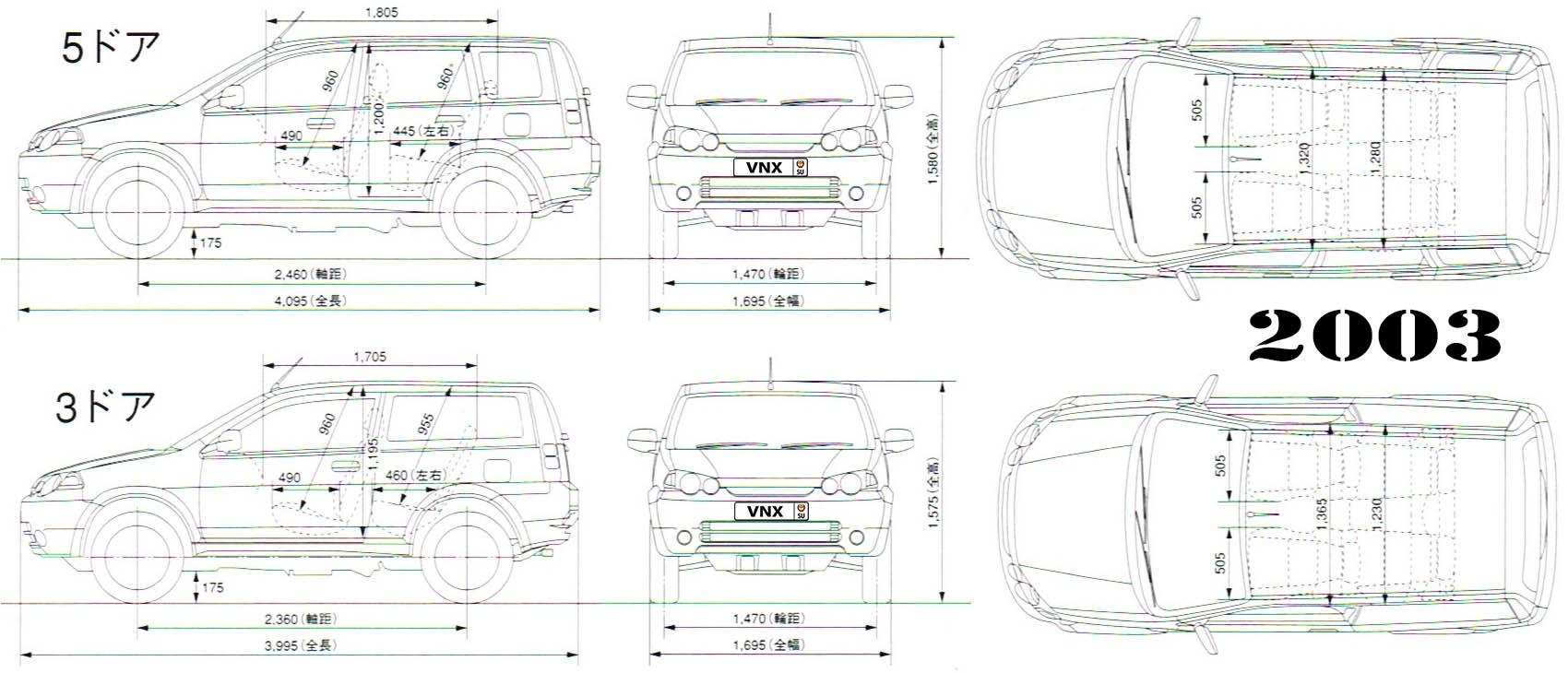 Скачать руководство по ремонту хонда хр-в внедорожник 3 дв.