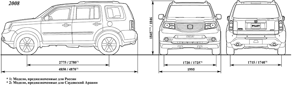 honda pilot specifications dimensions