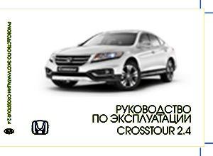 Honda Prelude Руководство По Эксплуатации.Doc