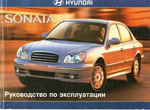 скачать руководство ремонту hyundai matrix 2007 дизель