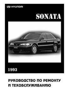 Hyundai Hd 270 Руководство По Ремонту - фото 10