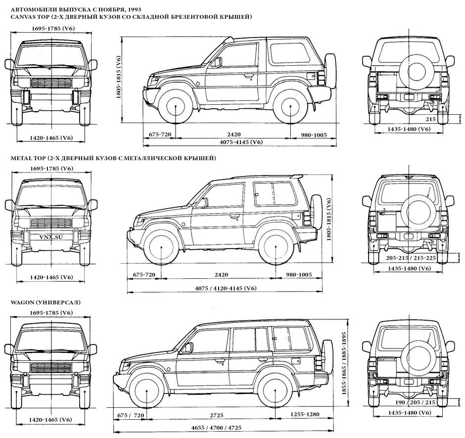 Mitsubishi Pajero 1994 Workshop Manual Wiring Diagrams