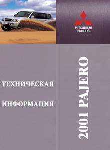 Mitsubishi Pajero 2001 Technical Information Manual