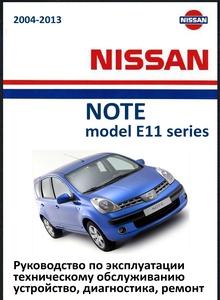 скачать руководство по эксплуатации nissan ad wagon 2007