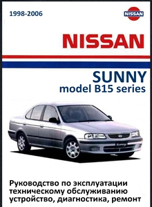 Nissan Skyline 1998 Rb25de Инструкция По Эксплуатации Скачать