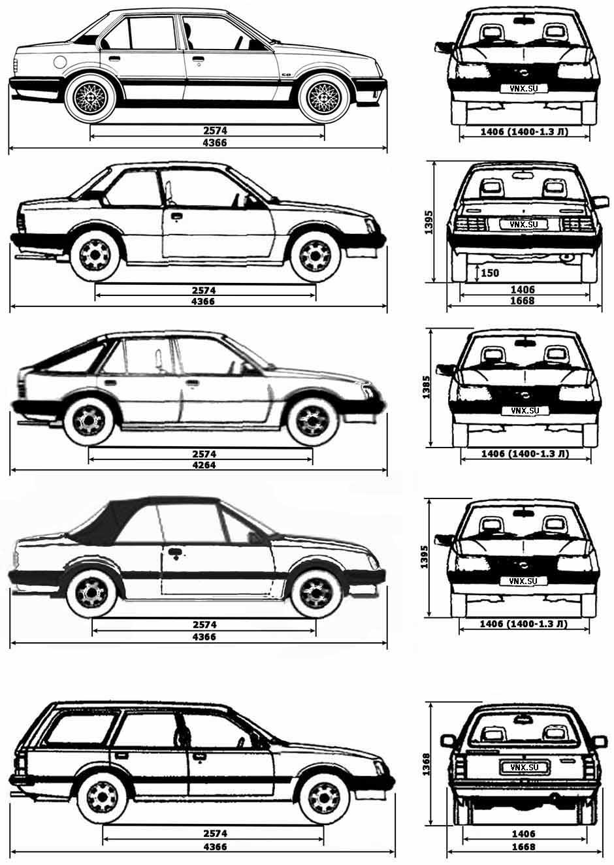 Габаритные размеры Опель Аскона 1981-1988 (dimensions Opel Ascona «C»)