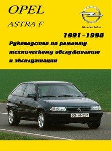 инструкция астра ф-100
