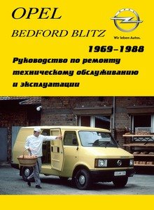Opel Bedford Blitz CF Service and Repair Manual