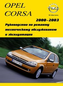 Opel / Vauxhall Corsa «C» Petrol and Diesel; Hatchback, Corsavan and Combo Van Service and Repair Manual