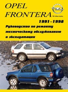 Opel/ Vauxhall Frontera Service and Repair Manual