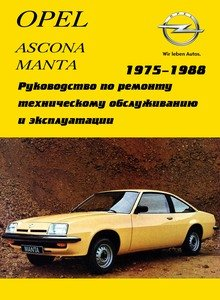 Opel Ascona and Manta Owners Workshop Manual