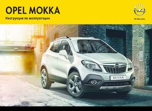 Инструкция По Эксплуатации Opel Astra 2000