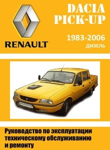 Dacia Commercial Pick Up-Drop Side-Double Cab Repair Manual