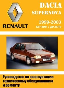 DACIA SuperNova Repair Manual Engine: E7J; GERBOX: JH3; TAPV: B41A, B41B, B41D