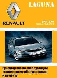 Renault Laguna II Owners Workshop Manual