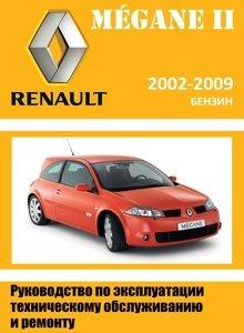бесплатно и без регистрации руководство по ремонту и обслуживанию пежо партнр дизель 2008 года