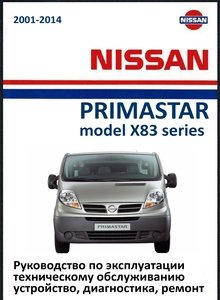 Nissan Primastar Model X83 Series (Opel Vivaro, Renault Trafic II) Service and Repair Manual