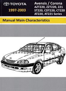 Main Characteristics Toyota Avensis (AT220, 221, ST220, CT220, CDT220 series)