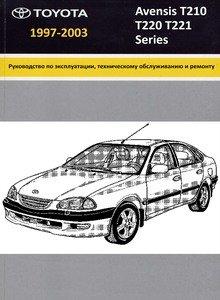 Руководство По Ремонту И Эксплуатации Toyota Corolla 2003 Год