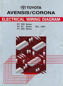 Electrical Wiring Diagrams Toyota Avensis / Corona с 1997 по 2003