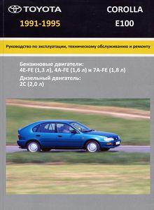 руководство по ремонту тойота карина дизель