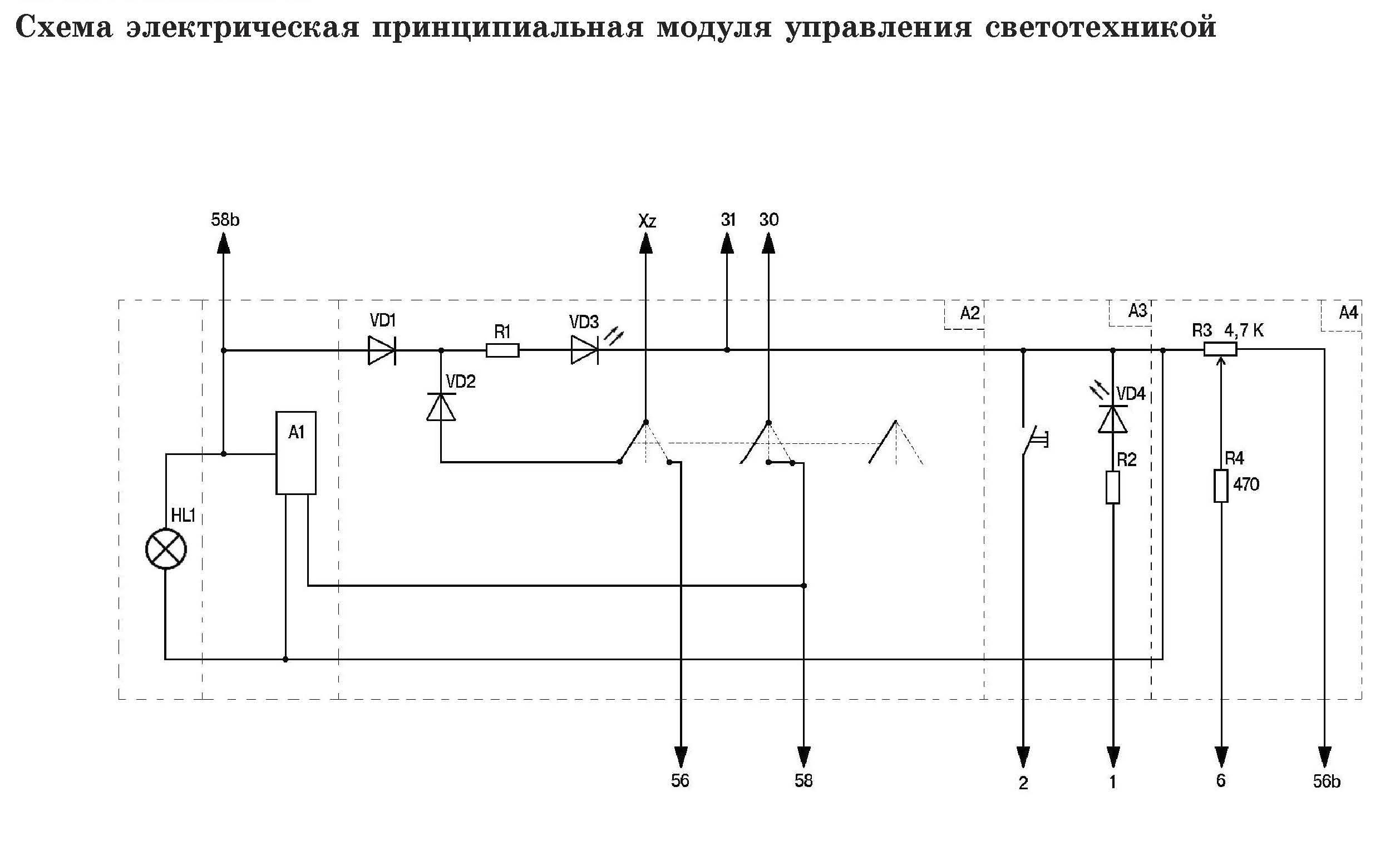 Схема электрическая принципиальная модуля управления светотехникой Лада Калина (LADA 1117 LADA 1118 LADA 1119)