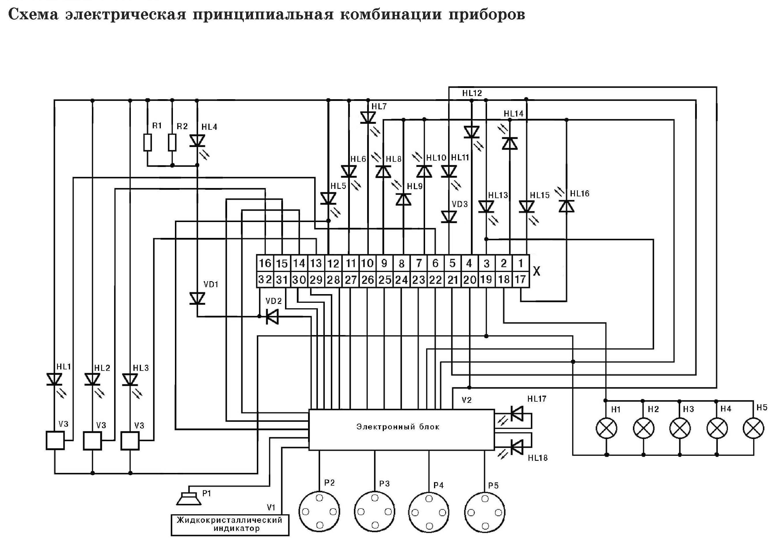 Схема электрическая принципиальная комбинации приборов Лада Калина (LADA 1117 LADA 1118 LADA 1119)