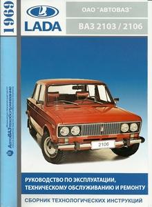 Руководство По Эксплуатации Автомобиля Ваз-21140