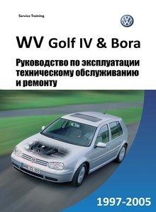 руководство по ремонту golf 4 1.4