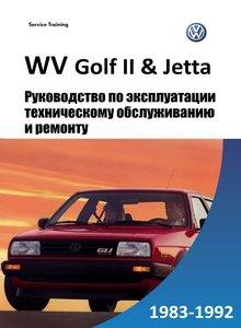 руководство по ремонту автомобиля фольксваген гольф 6 - фото 7