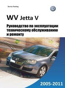 Л fsi квт pdf