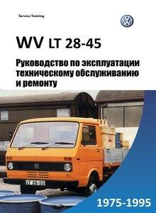 скачать руководство volkswagen transporter t5